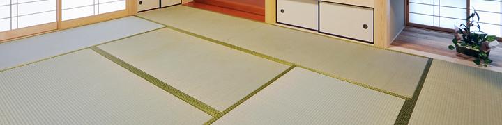 畳に関する質問