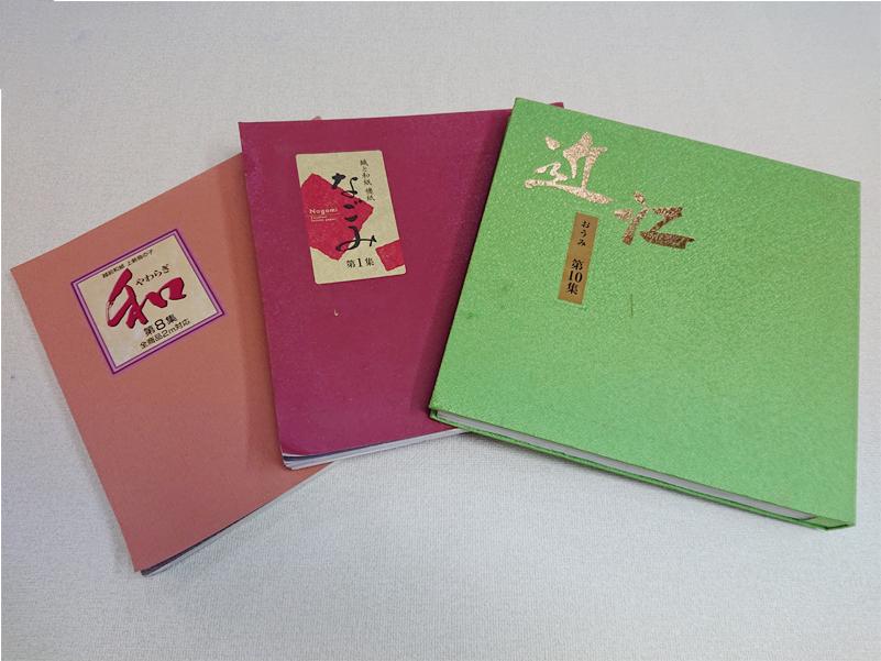 上級襖紙(なごみ・やわらぎ・近江)