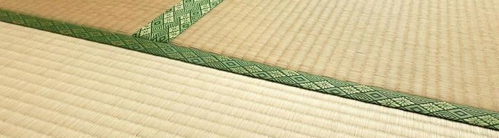 畳床の特性